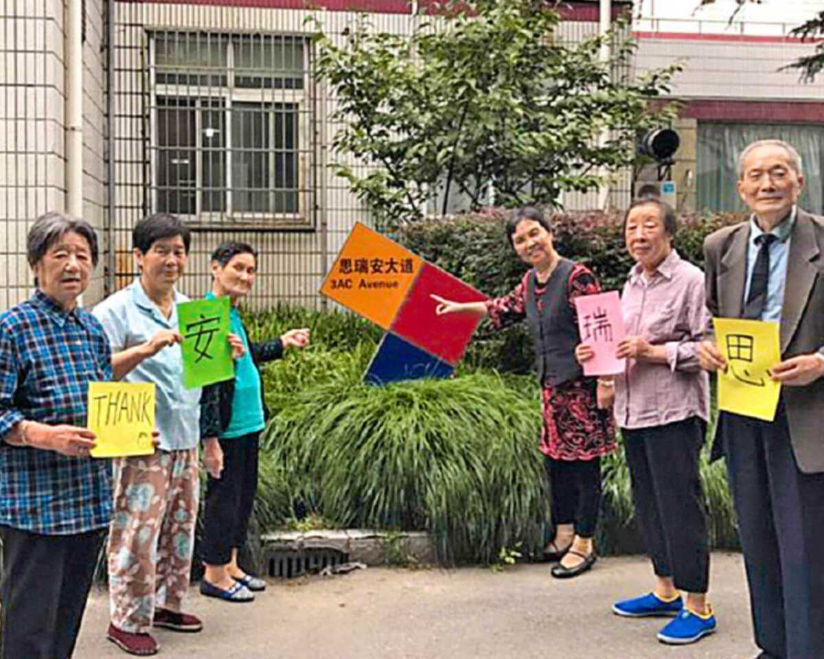 3A Avenue in China and other programs for elderly